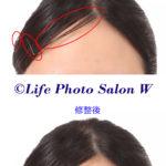 【中原区・元住吉】当店の就活用証明写真撮影の修整事例(女性の髪修整)