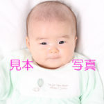 首が据わっていない赤ちゃんのパスポート申請用証明写真撮影方法