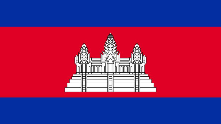 カンボジアビザ申請用写真規格