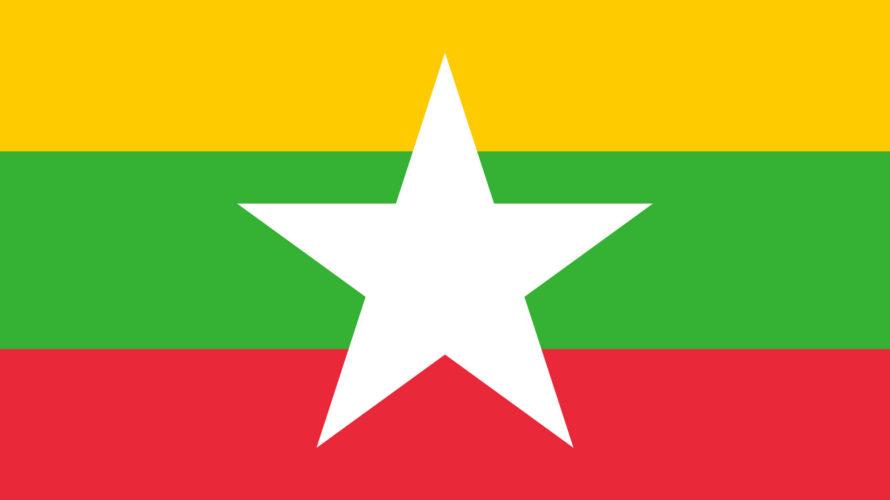 ミャンマービザ申請用写真規格