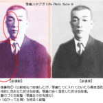 【東横線・南武線】退色してしまった古い写真の修復事例。