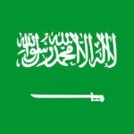 サウジアラビアビザ申請用写真規格・観光eビザにも対応。