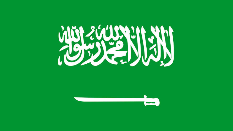 サウジアラビザビザ申請用写真規格