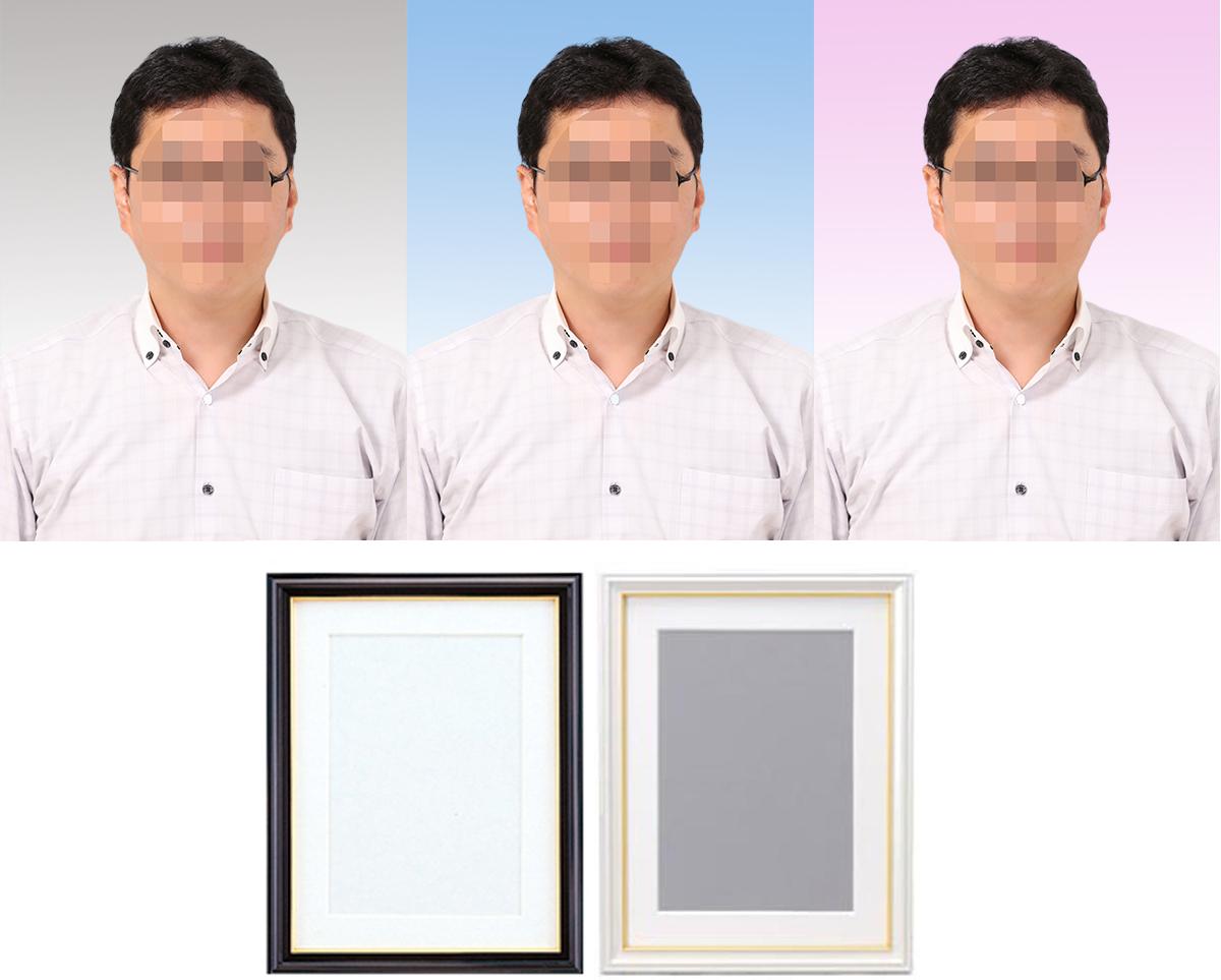 遺影写真の縮小と合わせて綺麗に修復できます。