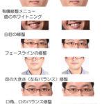 【東横線・元住吉】当店の証明写真の修整事例