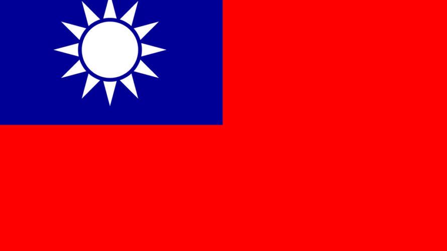 台湾ビザ申請用写真規格