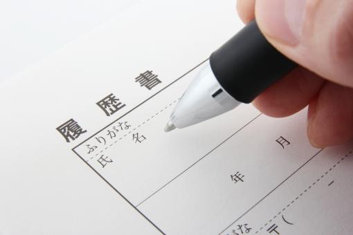 【東横線・元住吉】当店の就活用証明写真の撮影プランとお勧めポイント
