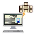 ビザ申請や受験・就活のオンライン申請用データお渡しの証明写真