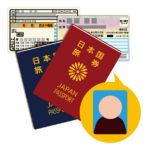 武蔵小杉・日吉でパスポート用証明写真撮影は本格的写真館で