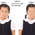 【東横線・元住吉】証明写真の修整事例(首の角度修整)