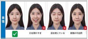 中国ビザ写真規定
