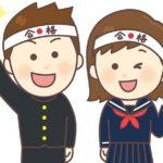 【日吉・元住吉・武蔵小杉】受験用証明写真・家族写真の撮影