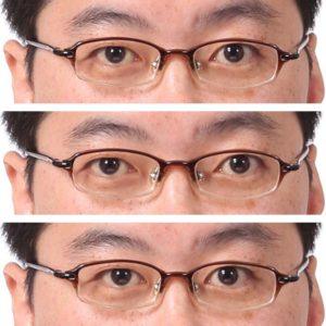 目の間隔修整見本
