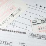 社労士登録申請用証明写真規格
