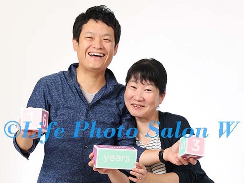 結婚記念の家族写真1