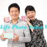 記念日の家族写真6