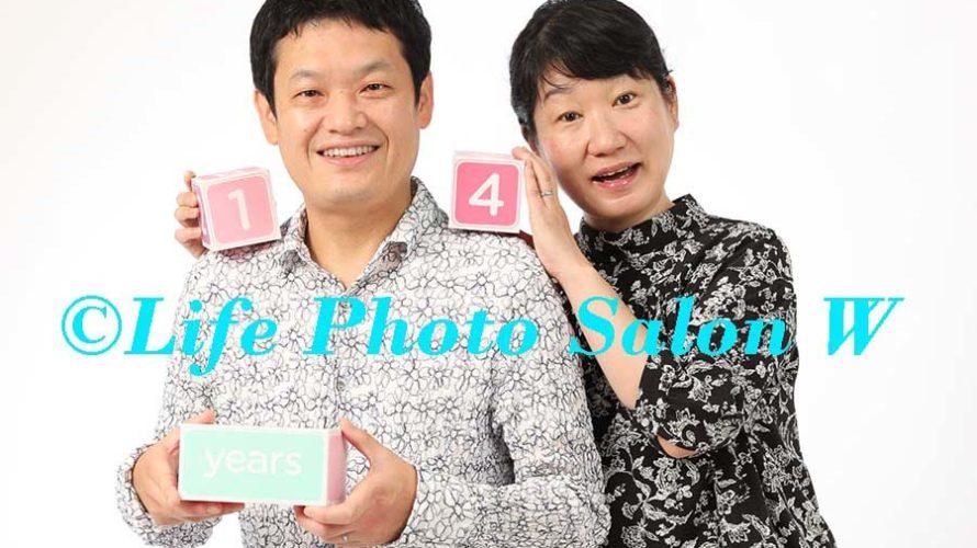 年に1度、記念日に家族写真を撮影しませんか?